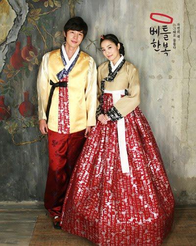 boda en corea del sur3